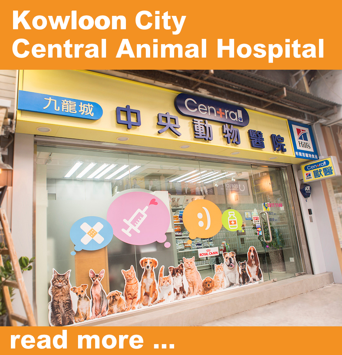 Central-hospital_web_V2-07